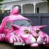 Машина-зверь!