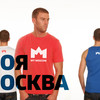 Концепт логотипа Москвы