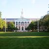 Американские университеты вновь признаны лучшими на планете
