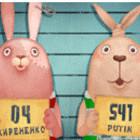 Usavich. Японский мульт про советских кроликов