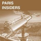 Париж: сады и парки