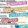 Mail.Ru и Livejournal стали партнерами
