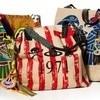 Вивьенн Вествуд выпустила благотворительную коллекцию сумок
