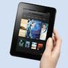 Amazon прорекламировала Kindle Fire HD при помощи iPad Mini