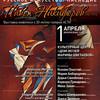 Концерт на вернисаже в музее Марины Цветаевой / Москва