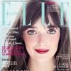 Обложки: Harper's Bazaar и Elle