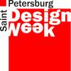 Гости St. Petersburg Design Week 2012