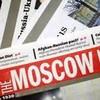 Читатели «Московских Новостей» смогут влиять на политику издания