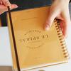 Минималистичные ежедневники и блокноты от корейской студии Invitel