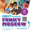 Funky Moscow. Квест по Москве