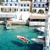 Сокровища неповторимой Греции или то, что вы еще не видели