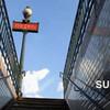 Видео: Парижское метро