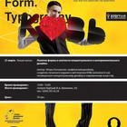 Понятие формы в концептуальном дизайне