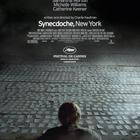 «Синекдоха, Нью-Йорк»-режиссерский дебют Чарли Кауфмана