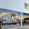 В Китае госучреждениям запретили покупать компьютеры с Windows 8
