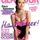 Glamour, Демаршелье и 5 девушек