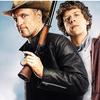Amazon планирует сериал «Добро пожаловать в Зомбиленд»