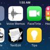 Возможные скриншоты iOS 8 показали новые приложения