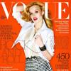 Обложки Vogue: Бразилия, Индия и Япония