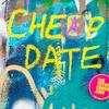 В Лондоне исправляют грамматические ошибки в граффити
