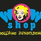 WOW shop. емоцйне захоплення