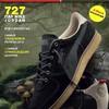 Sneaker Freaker - лучшее в моде кроссоовок