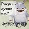 "Шоу-конкурс ""ФАБРИКА ИГР""!"