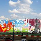 MTC продвигает граффити в центре Москвы