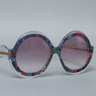В Karmaloop появились винтажные очки