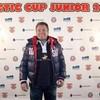 В Москве прошел 1-й международный детский хоккейный турнир Arctic Cup
