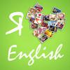 Фотоконкурс «Я Love English!»