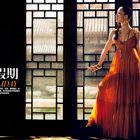 Жаркий выходной (China Vogue, Feb2009)