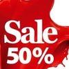 Новости ЦУМа: Скидки достигли 50%