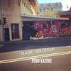 Fudo Kazuki - Remixes and Collabs (2012)