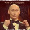 Instagram без iPhone. 7 веб-аналогов