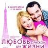 5 лучших французских комедий-2011
