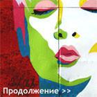 STREET ART Workshop 5 декабря в Москве