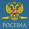 Группу Навального в сети «ВКонтакте» закроют как экстремистскую