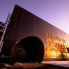 Цех «Высота 239» ЧТПЗ назван произведением искусства!