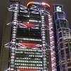 10 лучших небоскрёбов мира
