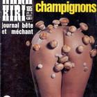 Hara Kiri – шок и трепет 1960-х