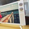LG выпустила телевизор с ретродизайном