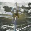 7he Myriads - Running Man EP
