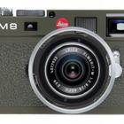 Leica для любителей сафари