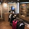 Открытие новых магазинов New Balance