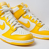NIKE DUNK HIGH (VARSITY MAIZE)