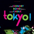 Tokyo! (2009). Режиссеры: Гондри, Джун-хо, Каракс