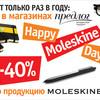 Happy Moleskine Day!