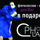 """АКЦИЯ от Шоу-рума """"Fashion File"""""""