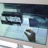 Система SpaceTop позволяет «потрогать» интерфейс